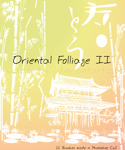 Oriental_folliage_ii_brushes_by_coby17-d334zbn