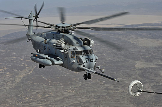 Helicopter Air Refueling Mission