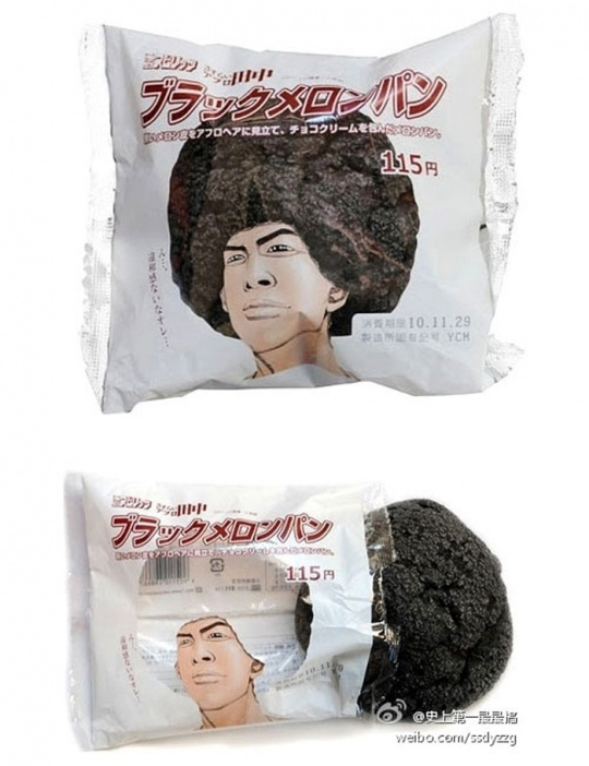 Clever Japanese Cookie Packaging