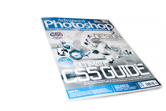 Advance PS Cover Issue 70