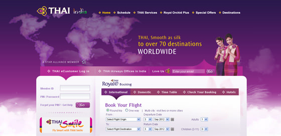 best airline ticket site
