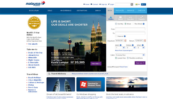 airlines websites