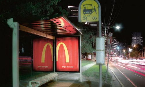 creative outdoor ads mcdonald night Creative Outdoor Ads for Inspiration