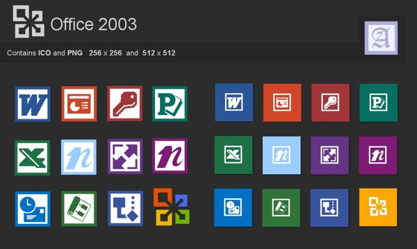old office icons