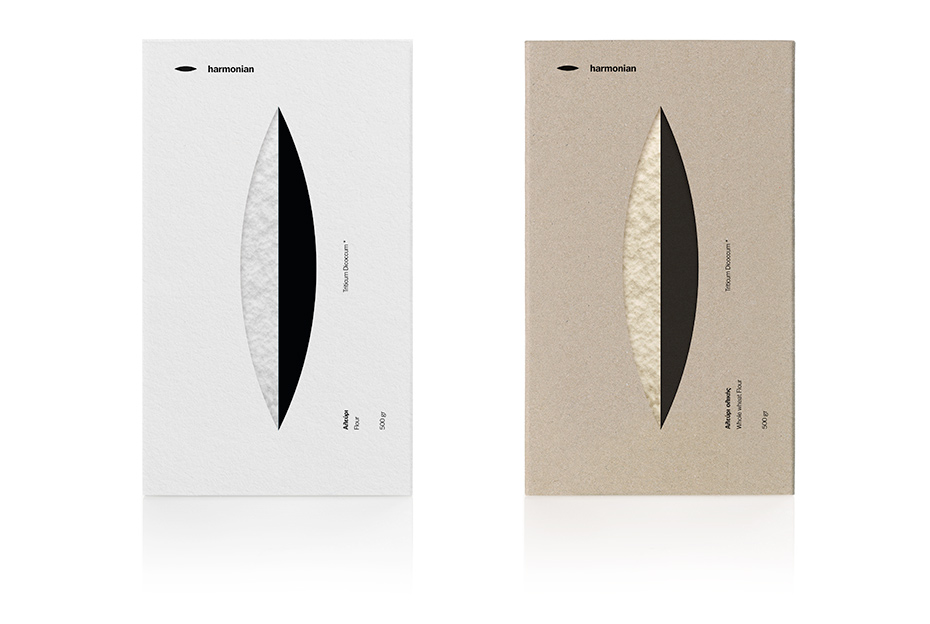 2771 20+ Beautiful Minimal Packaging Designs