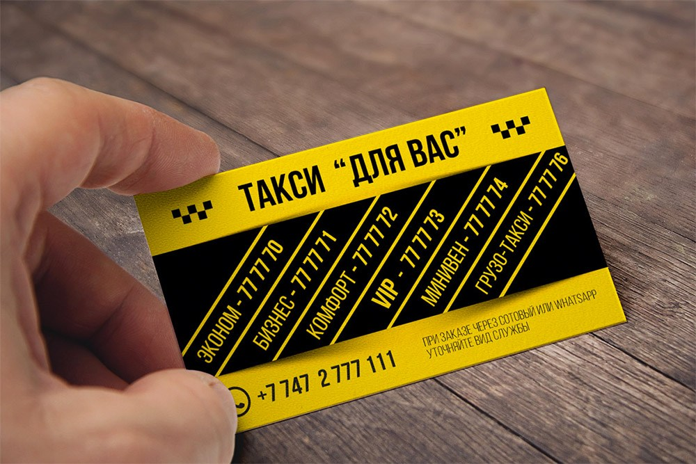taxi yellow card