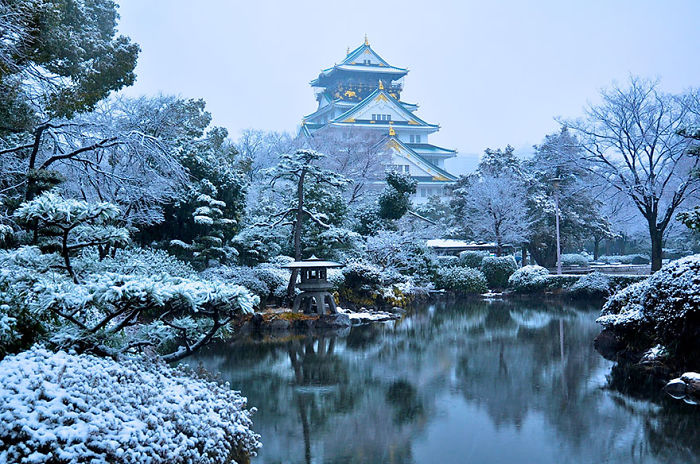 Osaka Castle Blanketed With Snow