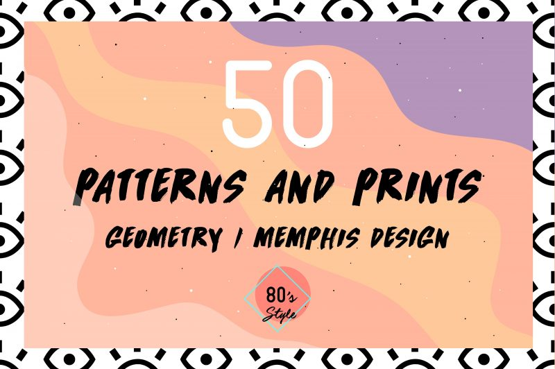 Set of 50 super cool 80's style seamless patterns and futuristic backgrounds.